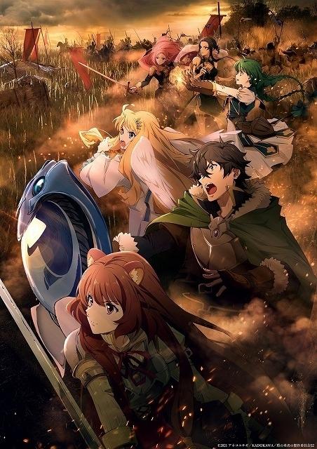 「盾の勇者の成り上がり」シーズン2、10月放送開始