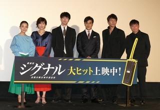 坂口健太郎、主演作「劇場版シグナル」に誇り 「恵まれた経験させてもらった」