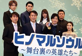 本物の金メダル提げ感無量の田中圭、「ヒノマルソウル」も「金メダル欲しい」