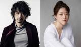 斎藤工が妊娠、共演は上野樹里 Netflixドラマ「ヒヤマケンタロウの妊娠」2022年配信