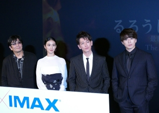 佐藤健、「るろ剣」IMAX上映に大興奮!「今後はIMAX一択」