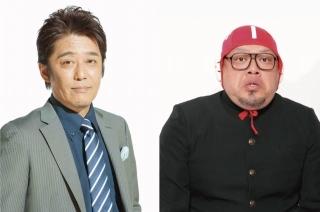 坂上忍×くっきー!の絵本「リクはよわくない」劇場アニメ化 今秋に公開決定