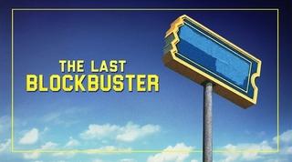 【NY発コラム】現在も営業が続いている「ブロックバスター」最後の店舗 ドキュメンタリー監督に話を聞く