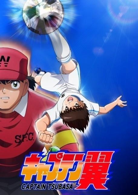 日本では2018年に再テレビアニメ化された