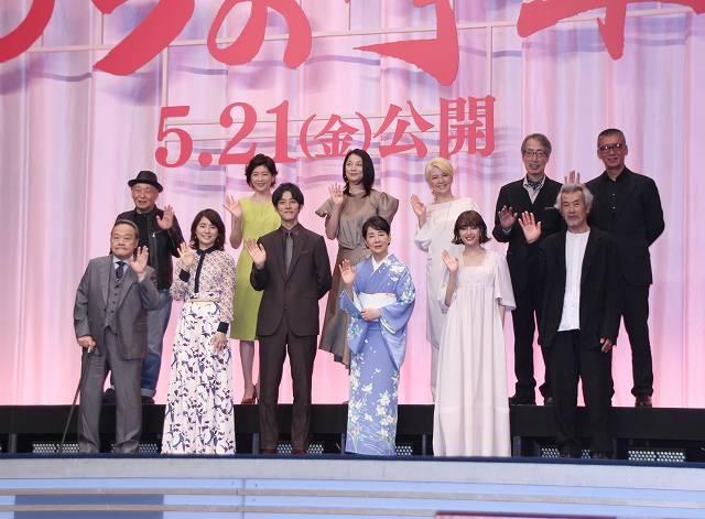 """田中泯、""""同い年""""吉永小百合の父親役に驚き 5キロ減量し役作りも"""
