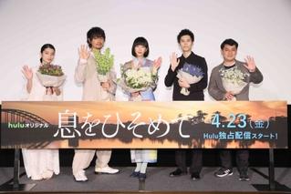 萩原利久、斎藤工と10年ぶりに再会「今年一番幸せです」