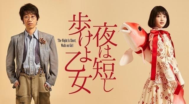 劇団「ヨーロッパ企画」の上田誠が脚本および演出