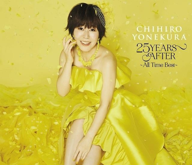米倉千尋デビュー25周年ベスト盤の視聴動画公開 新曲「私という物語」の音源も初披露