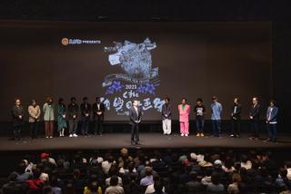 くまもと復興映画祭、閉幕! 行定勲監督、継続と連帯の重要性を強調