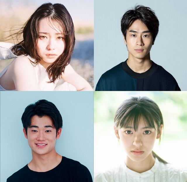 山田杏奈、BL好きのヒロインに! 神尾楓珠主演作「彼女が好きなものは」追加キャスト発表