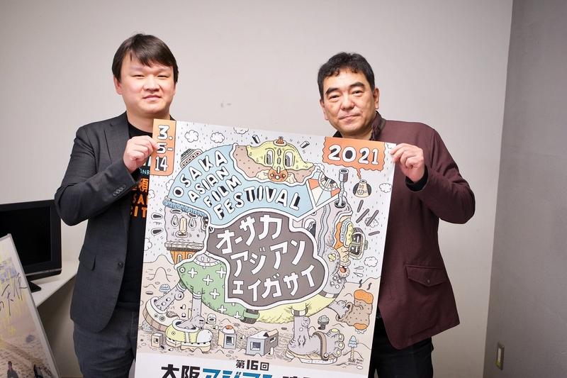 【中国映画コラム】配信と劇場の関係性、Netflixとアジア映画――大阪アジアン映画祭に参加して考えたこと
