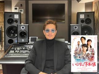 EXILE ATSUSHI、「いのちの停車場」イメージソングを歌唱「少しでもこの映画の力になれれば」