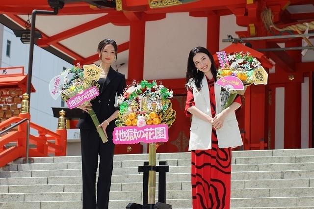 全国の映画館が再び盛り上がることを祈願した永野芽郁&菜々緒