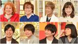 「金スマ」5月7日放送回は青二プロ特集 野沢雅子、神谷浩史、島崎信長ら24人出演