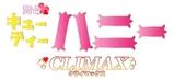 舞台「キューティーハニー・クライマックス」上西恵ら続投で上演決定 新キャラ役に成瀬瑛美、青木志貴