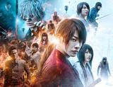 【映画.comアクセスランキング】「るろうに剣心 最終章 The Final」V2、「ジェントルメン」が4位にジャンプアップ