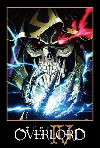 異世界ファンタジー「オーバーロード」TVシリーズ第4期と「聖王国編」を描く完全新作劇場版が製作決定