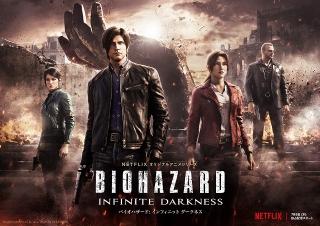 Netflixアニメシリーズ「バイオハザード」7月8日配信開始 ゾンビの襲撃を描く本予告公開