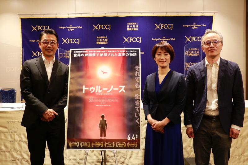北朝鮮強制収容所の実態描く「トゥルーノース」がアニメの理由 監督「怖がらせることが狙いではない」