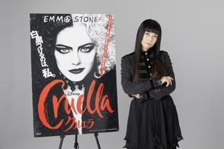 「クルエラ」日本版エンドソングは柴咲コウ ミュージックトレーラー公開
