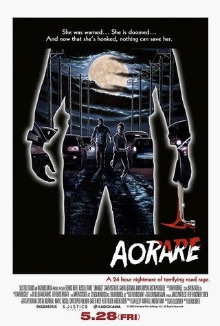 「13日の金曜日」に「エルム街の悪夢」も! ラッセル・クロウ主演「アオラレ」名作ホラーのパロディポスター