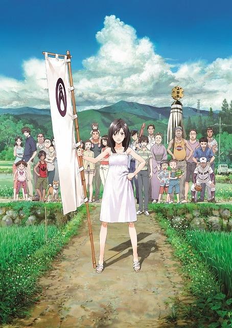 7月の「金曜ロードショー」は、細田守監督作品を3週連続放送!「竜とそばかすの姫」公開記念