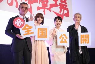 吉永小百合、東京・大阪の映画館再開に感無量「とても幸せ」 広瀬すずとコロナ収束後の食事の約束も
