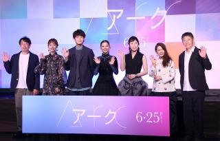 芳根京子、7年ぶり単独主演作で悔し泣き 寺島しのぶが労い「頑張ったね」