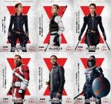 ブラック・ウィドウの過去と秘密に関わる重要人物たち 日本版キャラポスター公開
