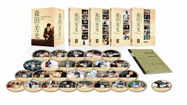 森田芳光監督、生誕70周年記念! 全監督作品コンプリート(の・ようなもの)Blu-ray BOX、12月20日発売