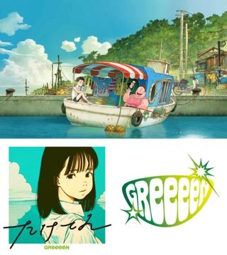 「漁港の肉子ちゃん」エンディングテーマのMV公開 明石家さんまが特別出演
