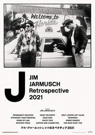 ジャームッシュ初の大規模特集上映 大島依提亜によるポスター&チラシ12種類がお披露目