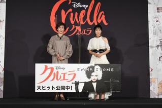 柴咲コウ、「クルエラ」吹き替えの反響を明かす 生き方がリンク「嬉しかった」