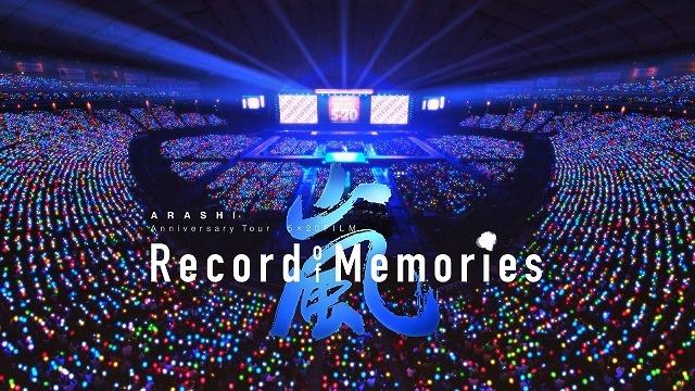 「嵐」20周年ツアーライブフィルム、上海で世界初上映! 松本潤が現地のファンにメッセージ