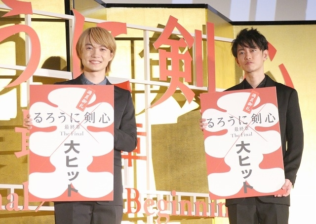 (左から)神木隆之介、佐藤健