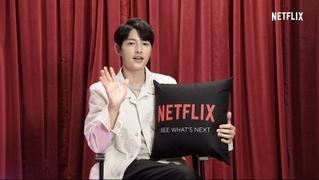 ソン・ジュンギ、もし金塊を見つけたら?Netflix「ヴィンチェンツォ」特別映像公開