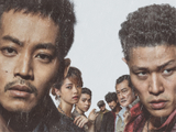 流血必至!松坂桃李主演「孤狼の血 LEVEL2」2種類の本予告公開