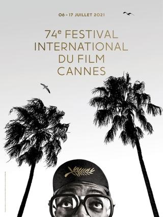 第74回カンヌ映画祭ポスター公開、スパイク・リーへオマージュ