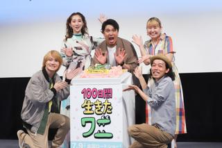 神木隆之介、木村昴とは「のび太の恐竜2006」以来の共演!誕生日を率先して盛り上げる