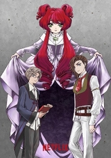 CLAMP×WIT STUDIOのNetflix新作アニメ製作決定 グリム童話を大胆アレンジ