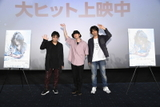 佐藤健&江口洋介、客席で「るろうに剣心」鑑賞「全然バレなかった」 新宿でデートも