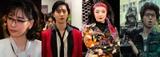 「全裸監督 シーズン2」水川あさみ、桜田通らカメオ出演 お笑い芸人、ラッパーも豪華参戦