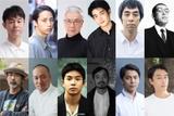カンヌでお披露目の小野田寛郎さんの映画に仲野太賀、松浦祐也、イッセー尾形ら 追加キャスト発表