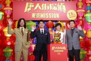 """妻夫木聡、中国映画に出演し""""日本再発見""""「こんな日本の姿もあるんだ」"""