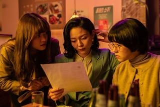 高卒女性社員が不正に立ち向かう「サムジンカンパニー1995」キャラ紹介映像公開 山内マリコ、犬山紙子らの絶賛コメントも