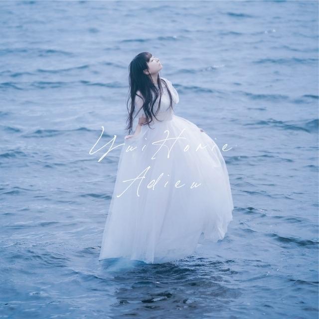 「SHAMAN KING」第2弾エンディング曲は堀江由衣が担当 作詞作曲は清竜人