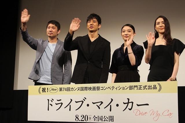 """西島秀俊、カンヌ出品作「ドライブ・マイ・カー」は「""""真実が映っている""""瞬間がたくさんある」 - 画像11"""