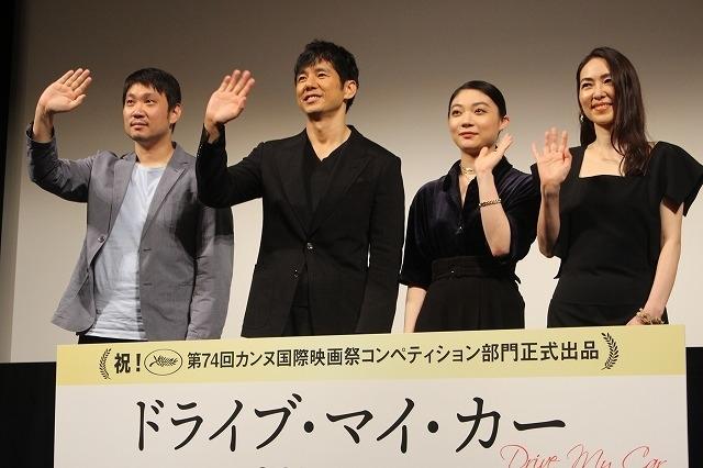 """西島秀俊、カンヌ出品作「ドライブ・マイ・カー」は「""""真実が映っている""""瞬間がたくさんある」 - 画像12"""