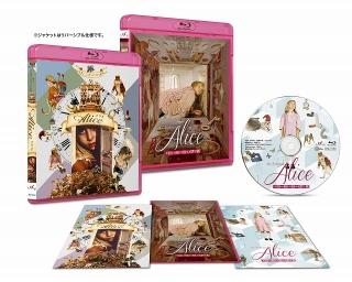 ヤン・シュバンクマイエル監督「アリス」BD&DVDが復刻! BDはチェコ語&英語完全版を同時収録