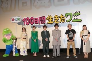 神木隆之介「僕は似ている」とワニ役に親近感 正体明かさずゲーム大会にも出場
